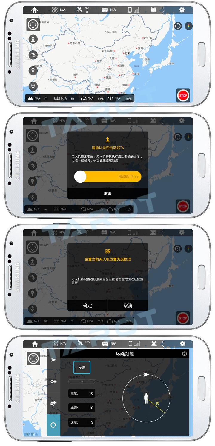 TAROT ZYX-BD 2 4G BLUETOOTH DATA LINK APP &MANUAL - FLYING
