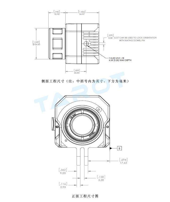 TAROT FLIR METAL 3AXIS GIMBAL SET (GIMBAL +CAMERA ) TL01FLIR
