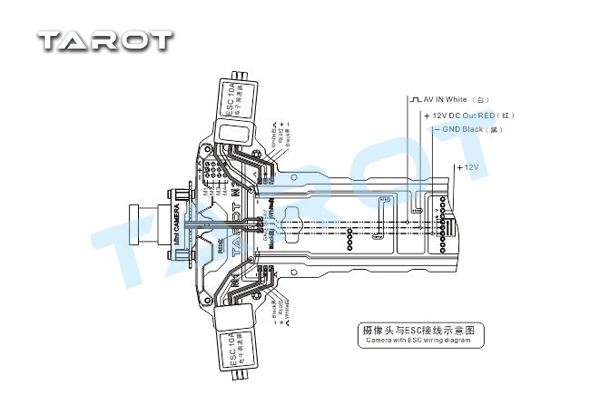 tarot mini 300 through the machine frame tl300a tl300a 31 06 rh tarot rc com Schematic Diagram Light Switch Wiring Diagram