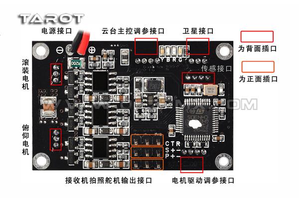 电路板 户型 户型图 平面图 600_398