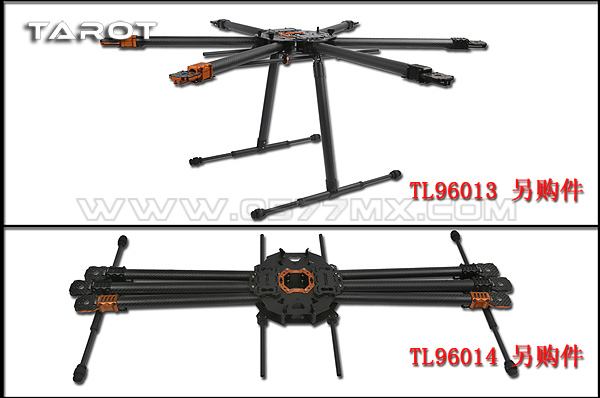 t960 foldable hexcopter frame set tl960a
